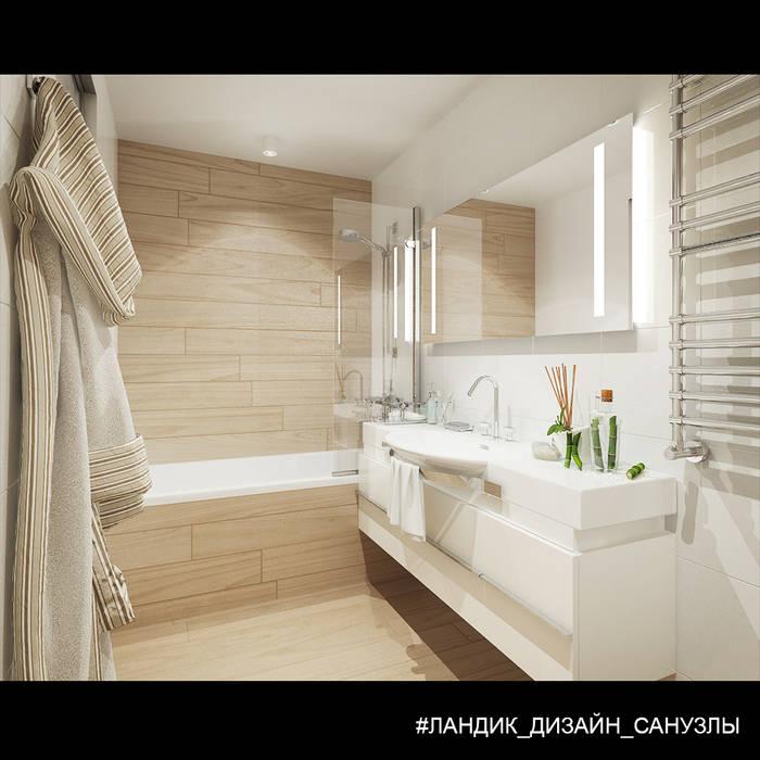 Однокомнатная квартира в современном стиле: Ванные комнаты в . Автор – LANDIK INTERIOR DESIGN,