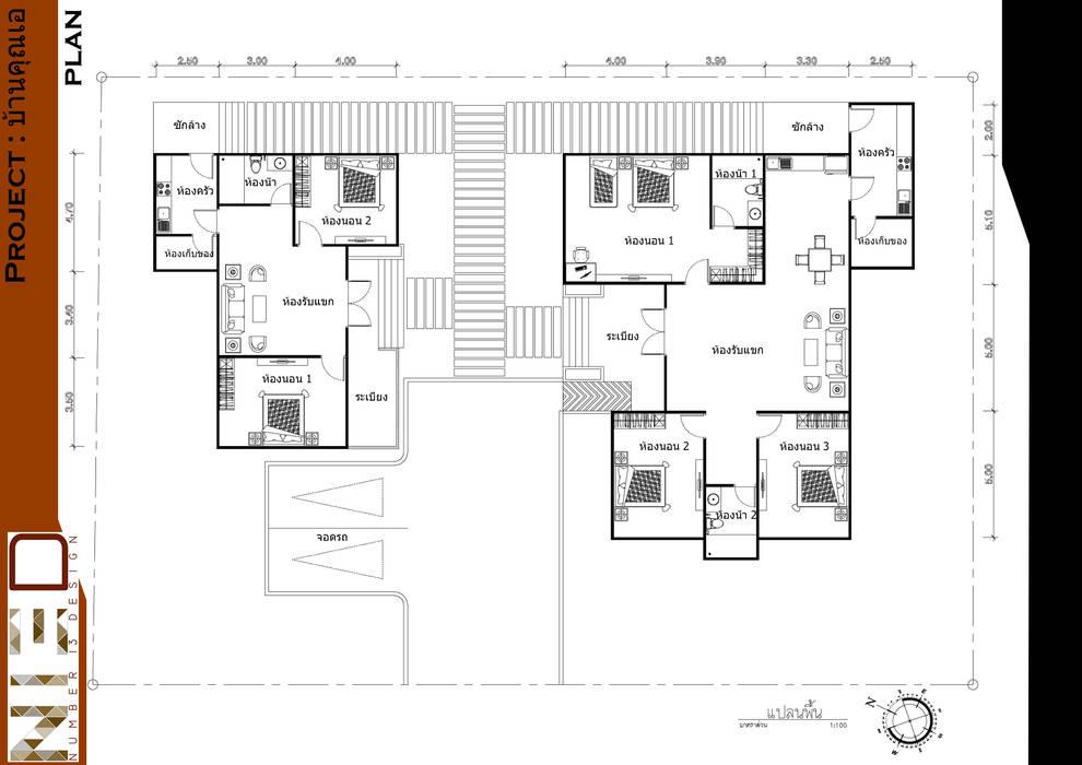 Home A โดย No.13 Design คลาสสิค