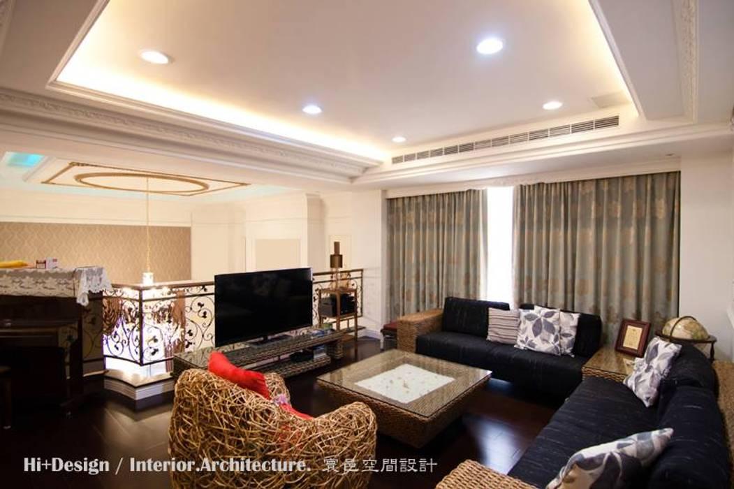 Salon de style  par Hi+Design/Interior.Architecture. 寰邑空間設計,