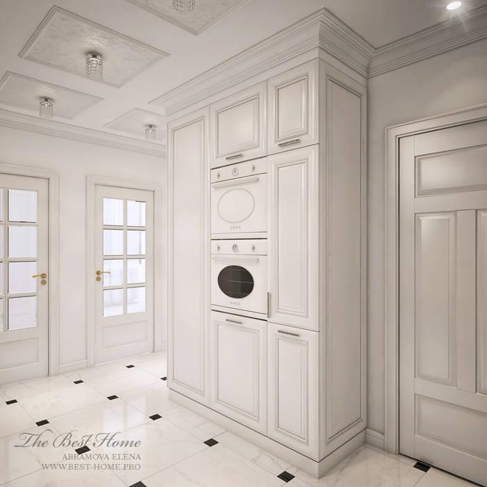 Best Home Kitchen White