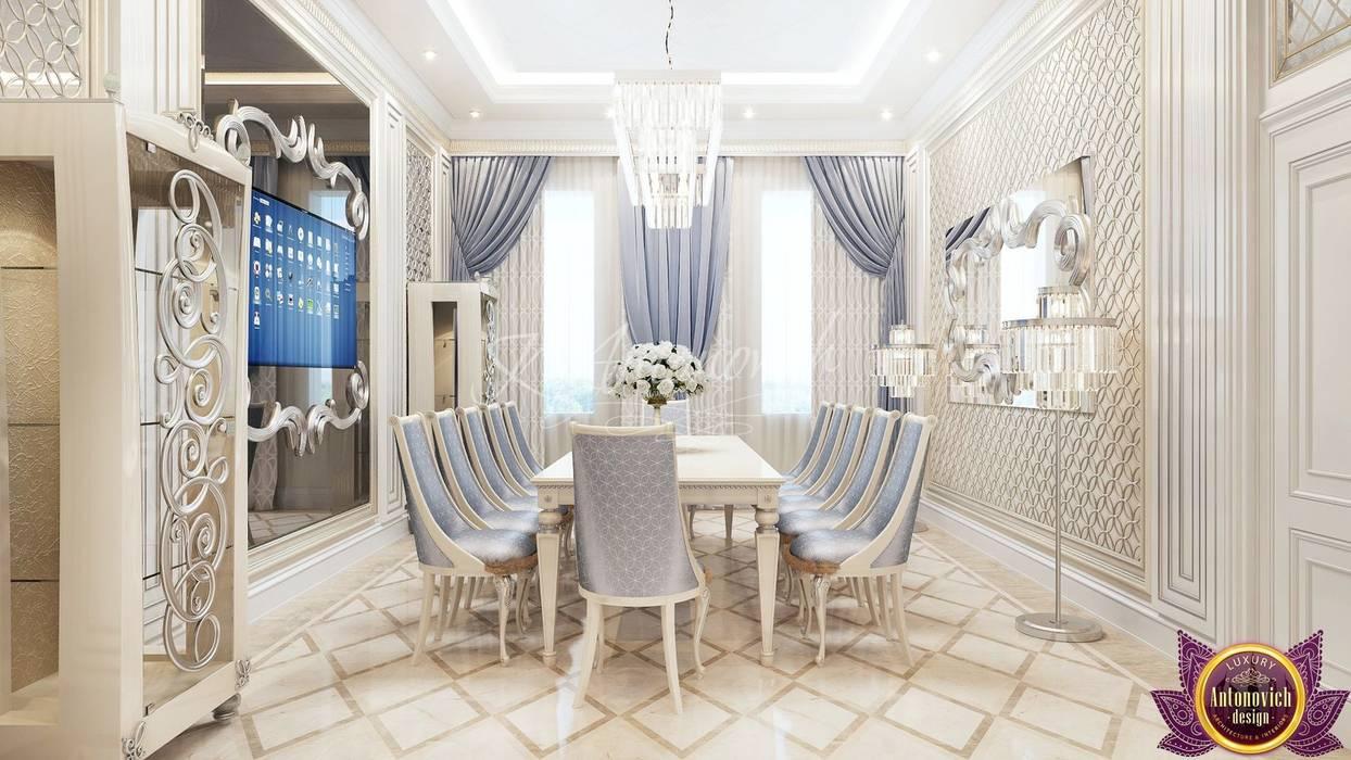 Luxury Antonovich Design Modern dining room