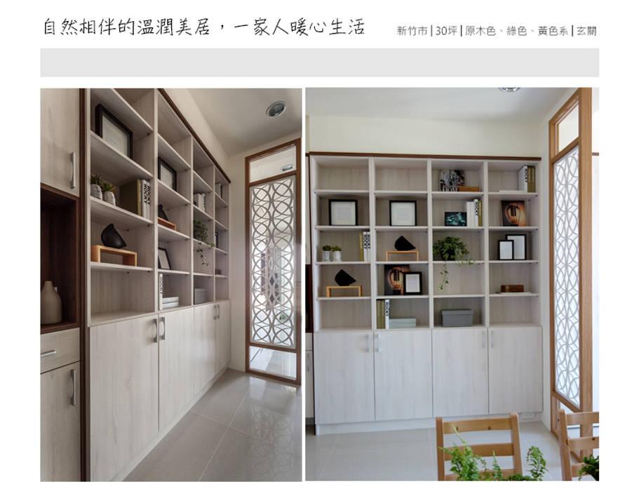 多功能收納櫃:  走廊 & 玄關 by 大不列顛空間感室內裝修設計