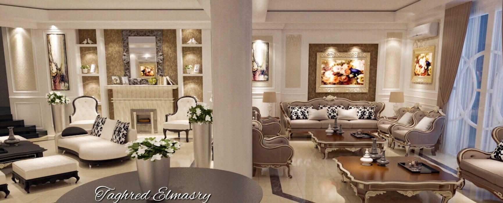 غرفة استقبال:  غرفة المعيشة تنفيذ Taghred elmasry,