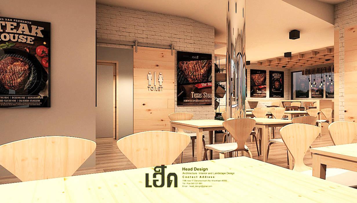 YUAN Steak Ubon:  ห้องทานข้าว โดย HEAD DESIGN, ผสมผสาน