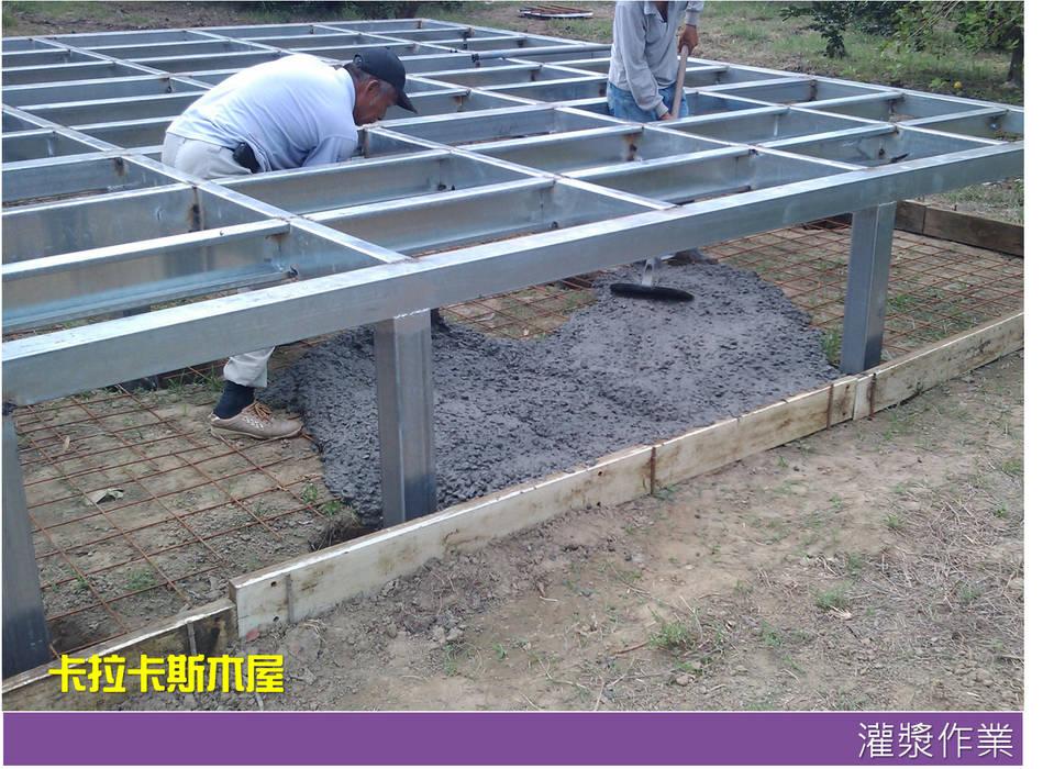 灌漿作業:  木屋 by 金城堡股份有限公司