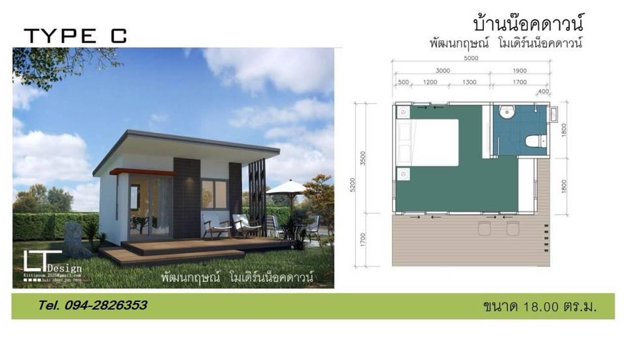 TYPE C:  บ้านและที่อยู่อาศัย by P Knockdown Style Modern
