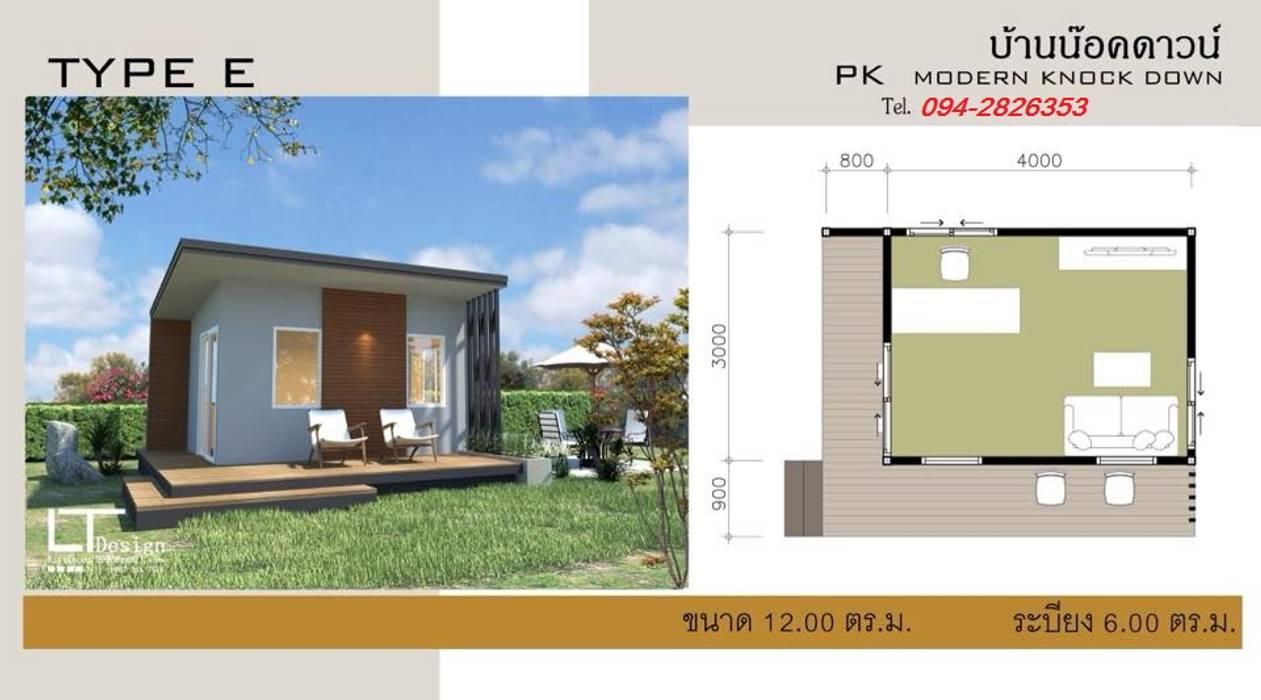 TYPE E:  บ้านและที่อยู่อาศัย by P Knockdown Style Modern