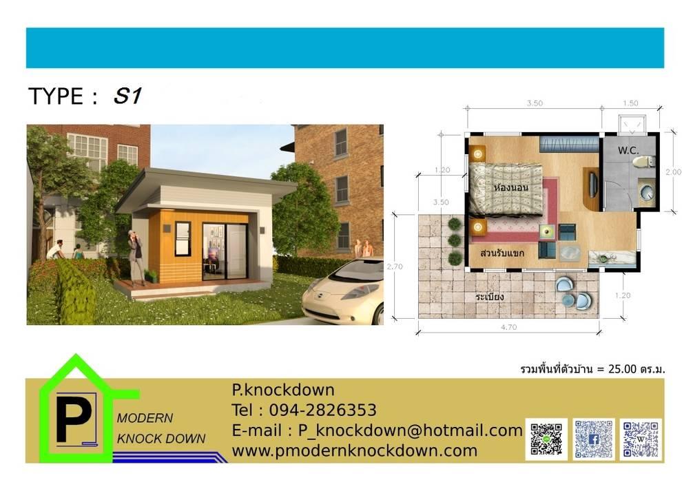 TYPE P MODERN S1:  บ้านและที่อยู่อาศัย by P Knockdown Style Modern