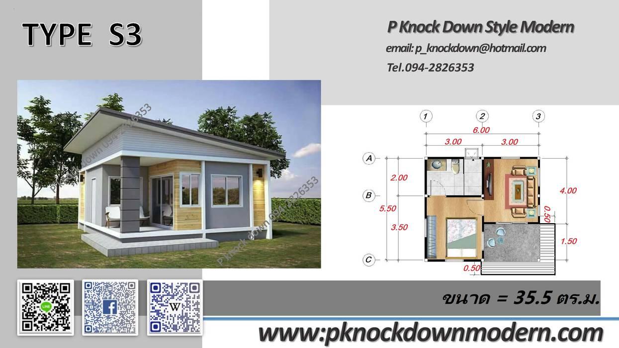 TYPE P MODERN S3:  บ้านและที่อยู่อาศัย by P Knockdown Style Modern