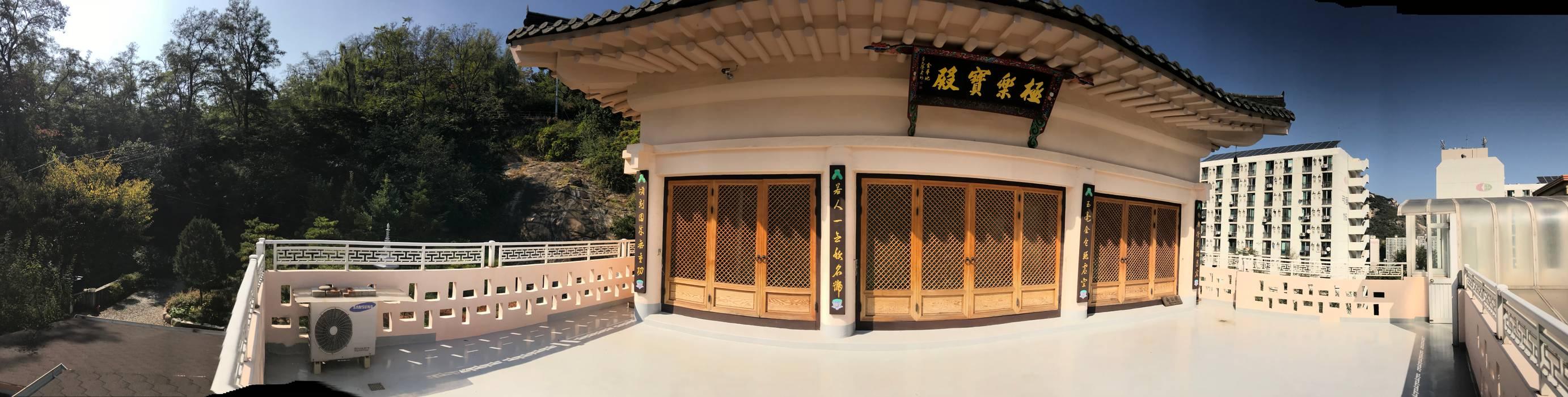Casas multifamiliares de estilo  por (주)기성마루