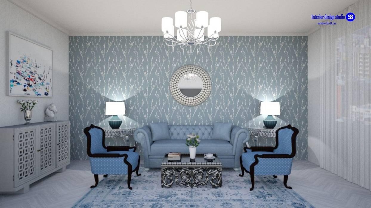 Living room by 'Design studio S-8' Classic