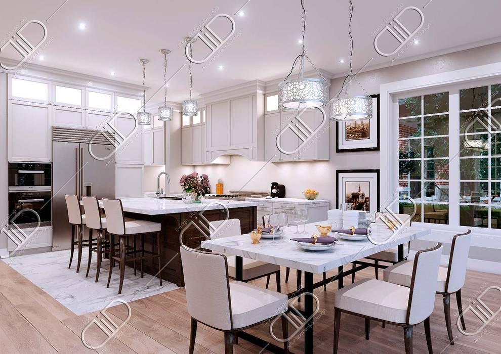 NObelton Modern kitchen by Design Studio AiD Modern