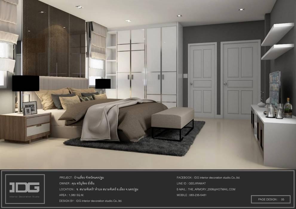 Von idg interior decoration studio co.,ltd. | homify