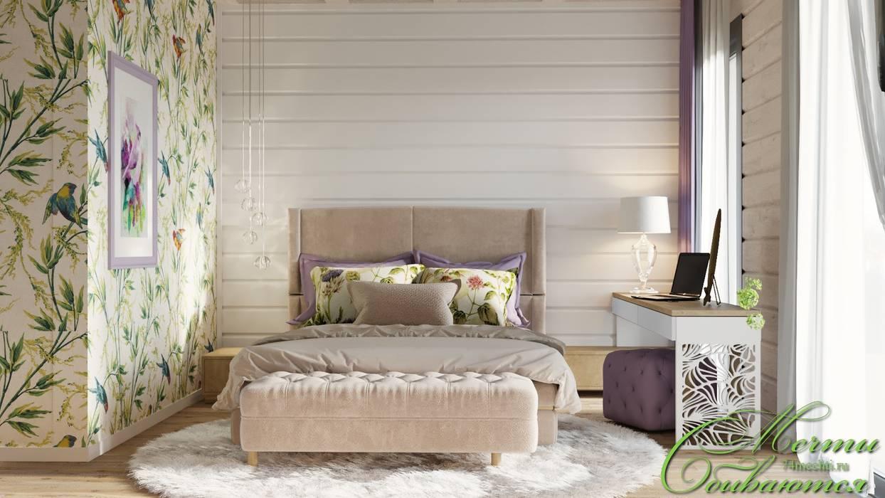 Такие разные спальни: Спальни в . Автор – Компания архитекторов Латышевых 'Мечты сбываются', Минимализм