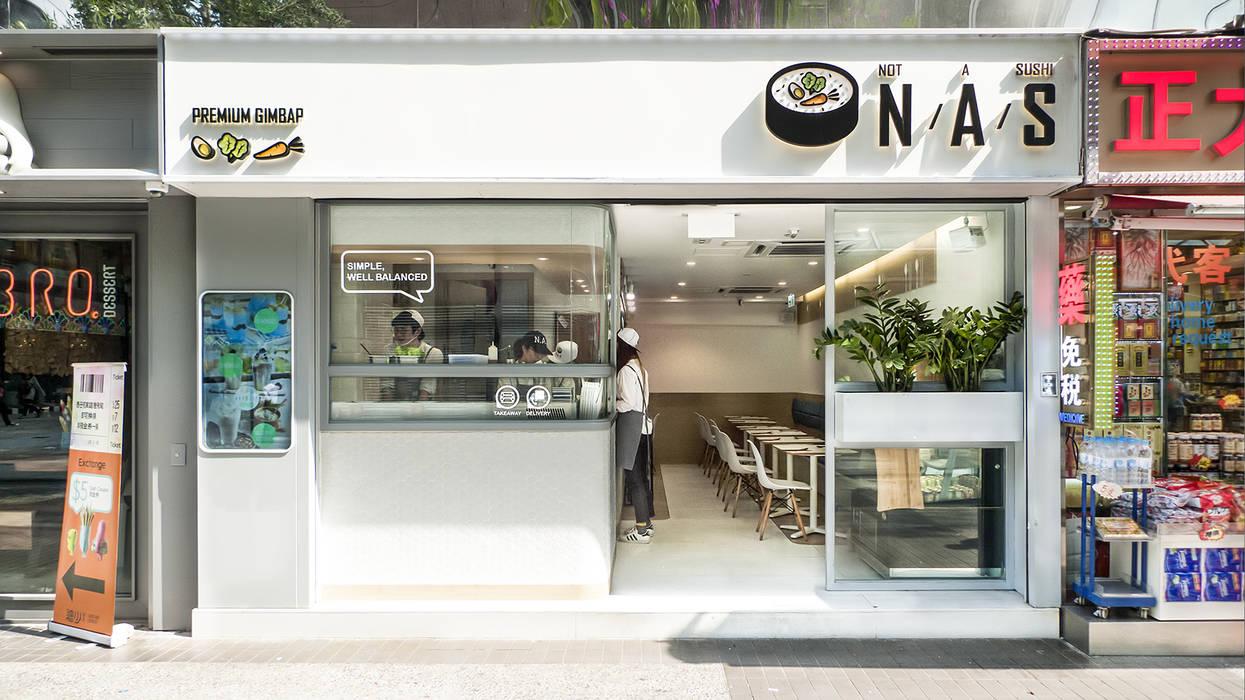 N.A.S:  Gastronomy by BIGGERTHANstudio