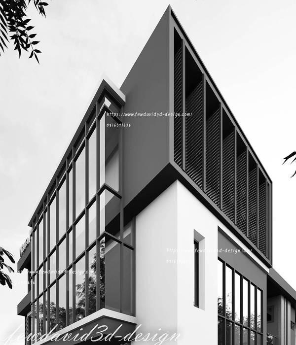Balkon, Beranda & Teras Modern Oleh fewdavid3d-design Modern