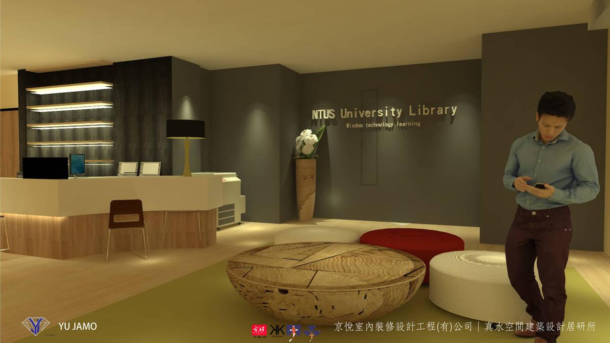 Walls by 京悅室內裝修設計工程(有)公司|真水空間建築設計居研所