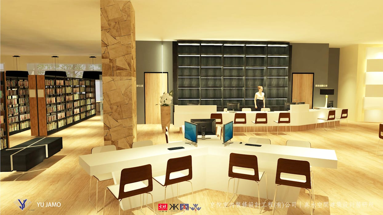 NTUS Library大學圖書館設計案 - 京悅設計:  視聽室 by 京悅室內裝修設計工程(有)公司 真水空間建築設計居研所