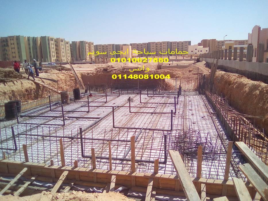 حمام سباحة اوفرفلو بمدينة اسيوط الجديدة:  حديقة تنفيذ حمامات سباحة ايجي سويم,