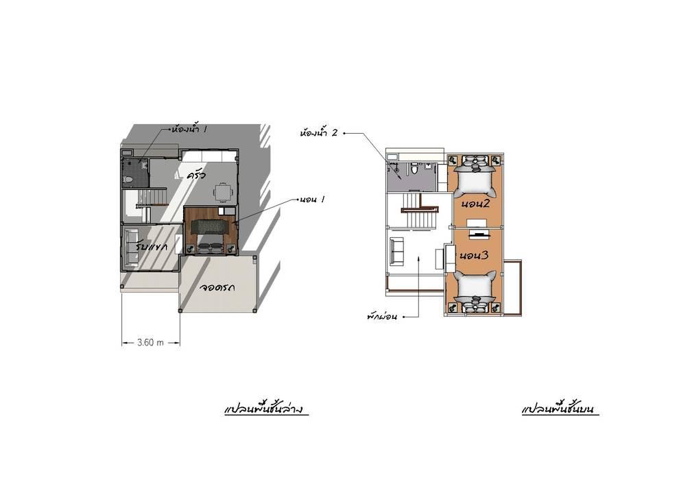 บ้านสองชั้น #แบบบ้านออกแบบบ้านเชียงใหม่ โดย แบบบ้านออกแบบบ้านเชียงใหม่ โมเดิร์น