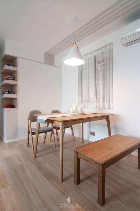 4 Minimalist dining room by Mister Glory Ltd Minimalist