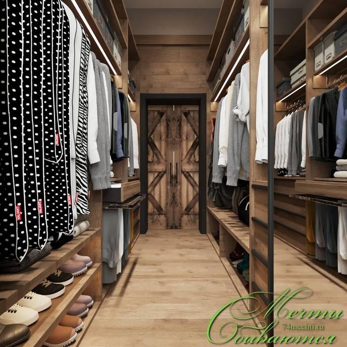 Dressing room by Компания архитекторов Латышевых 'Мечты сбываются', Country