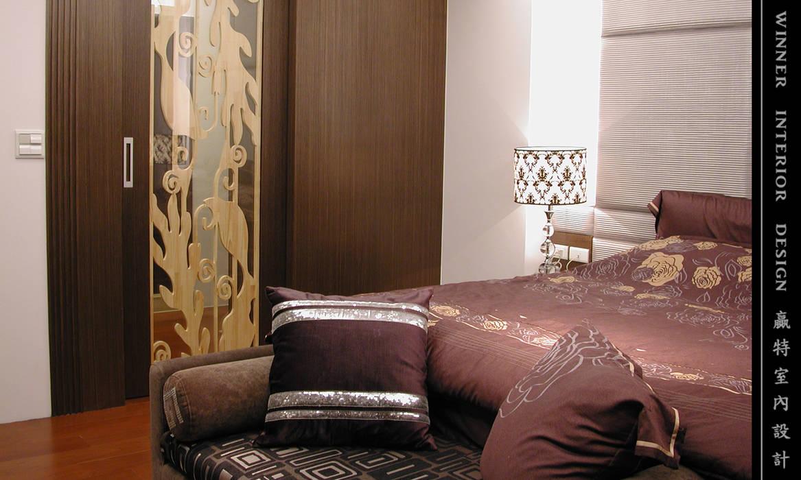 臥室:  臥室 by 贏特室內裝修工程有限公司  Winner Interior Design