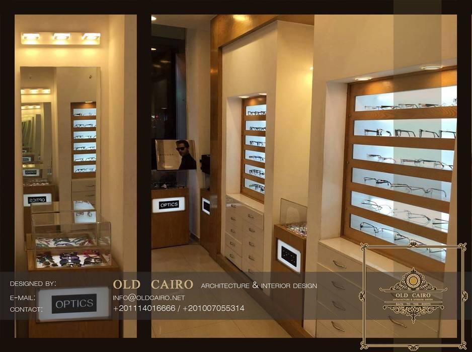 Optics showroom من Old Cairo كلاسيكي خشب Wood effect