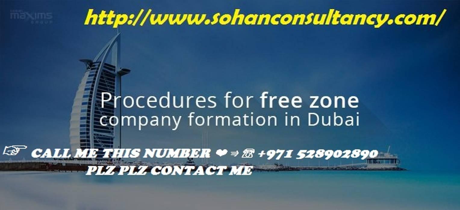 Pro services ajman uae, (+971-528902890) start business ajman uae