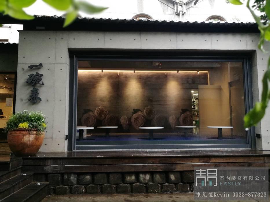 一碗來-餐廳 (台式懷念美食) 青易國際設計 餐廳