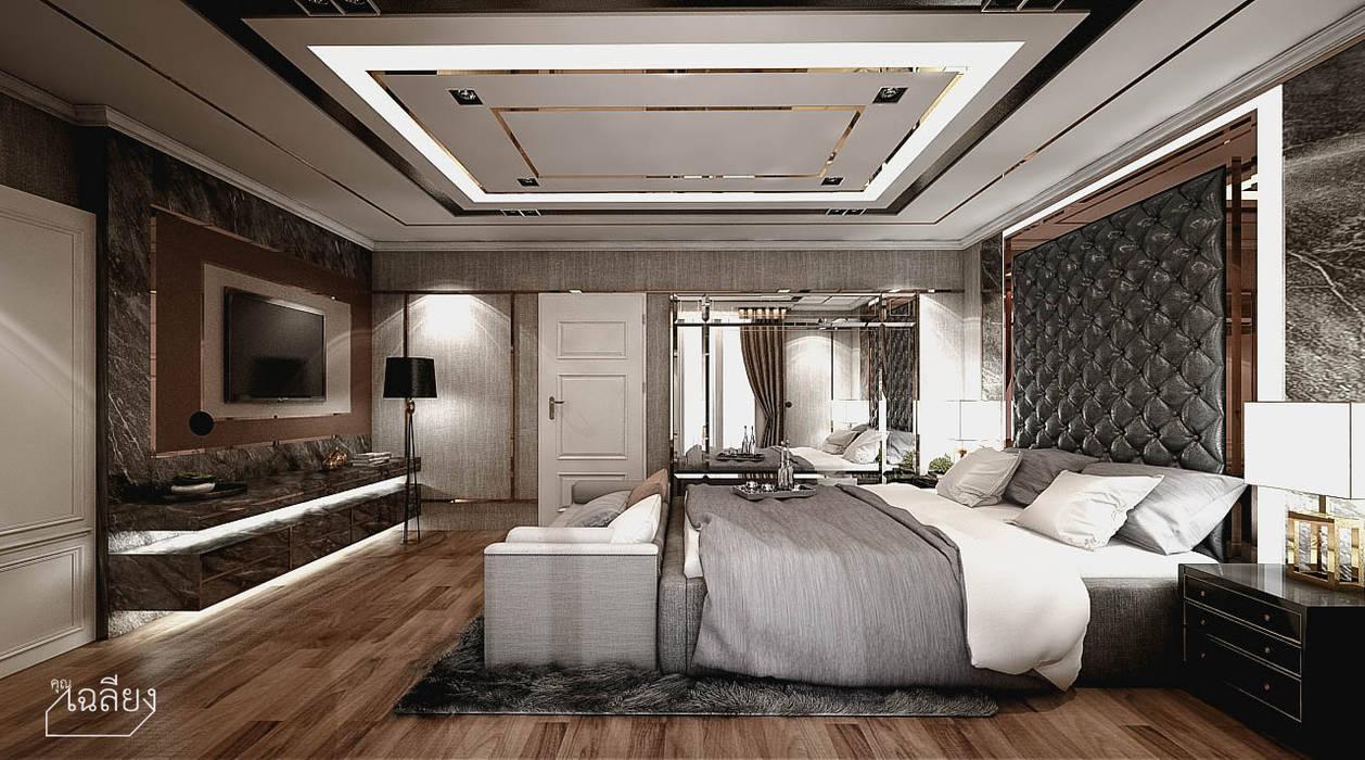 Home Renovate - Baan Klangmuang Pinklao-Charan:  ห้องนอน โดย คุณเฉลียง - ออกแบบตกแต่งภายใน, โมเดิร์น