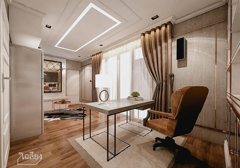 Home Renovate - Baan Klangmuang Pinklao-Charan:  ห้องทำงาน/อ่านหนังสือ โดย คุณเฉลียง - ออกแบบตกแต่งภายใน,