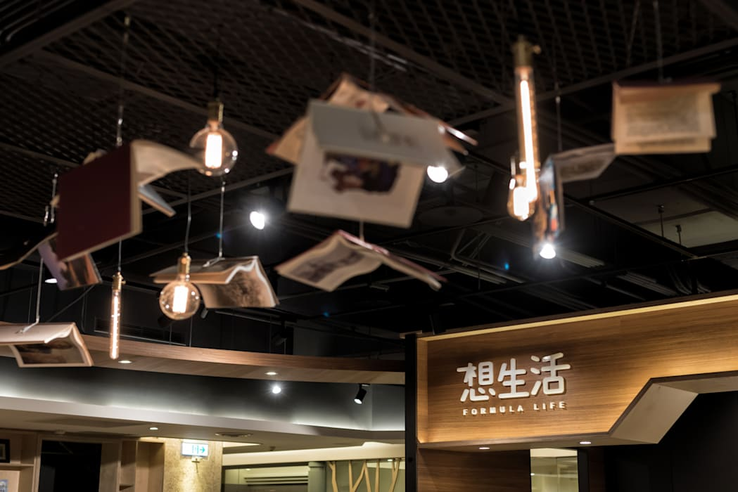天花板吊飾也以書本為題 根據 青易國際設計 北歐風