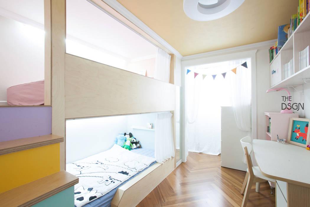 두 아이를 위한 침실 by homify 에클레틱 (Eclectic)