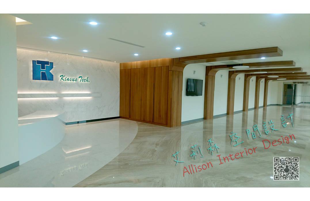 大廳:  客廳 by 艾莉森 空間設計