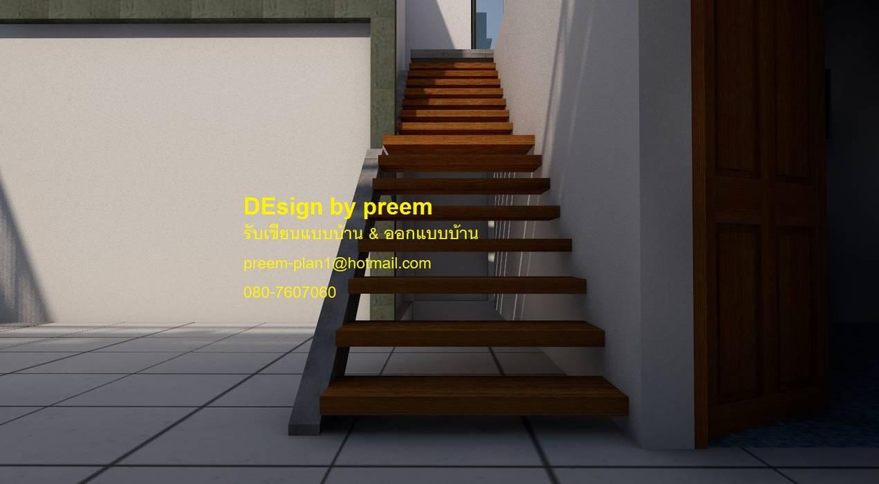 บันไดไม้กับคอนกรีต:  บันได by รับเขียนแบบบ้าน&ออกแบบบ้าน