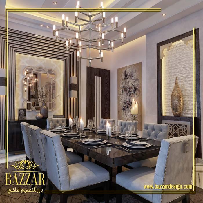 غرفة طعام by Bazzar Design