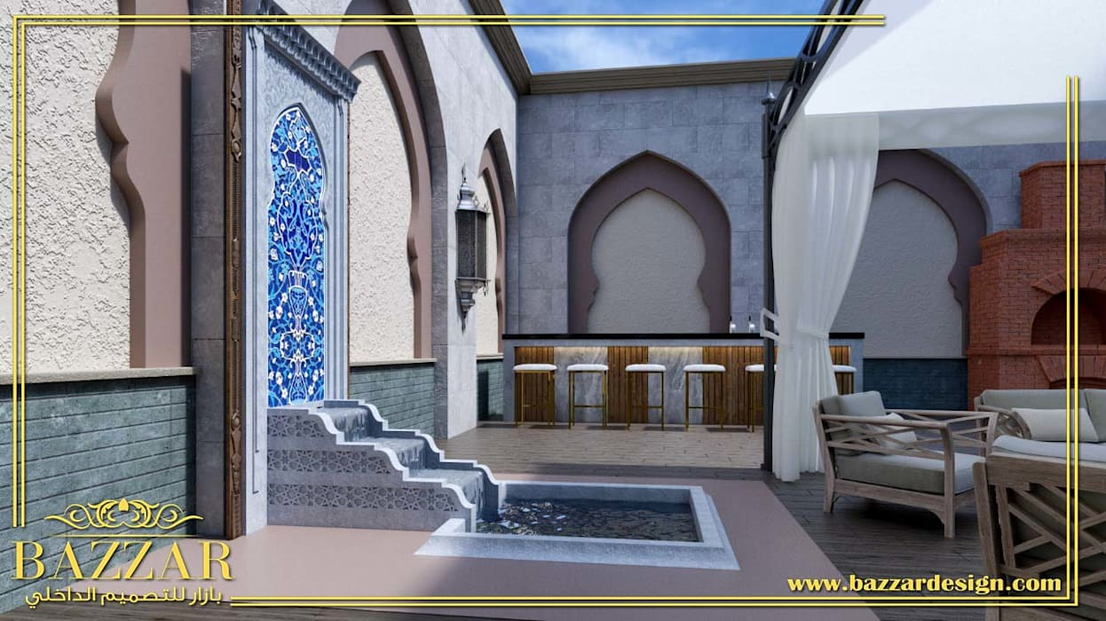 de Bazzar Design