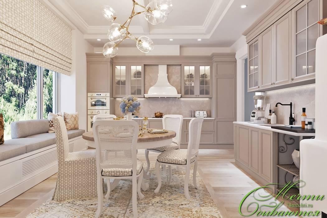 Living room by Компания архитекторов Латышевых 'Мечты сбываются', Classic