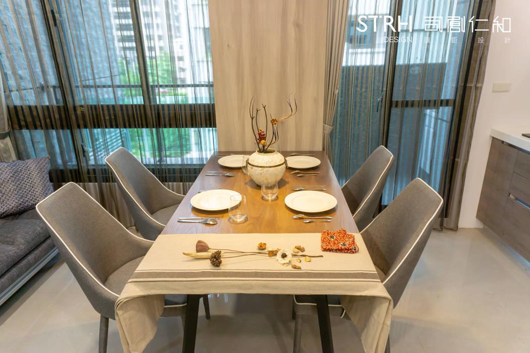 司創仁和匯鉅設計有限公司 Eclectic style dining room