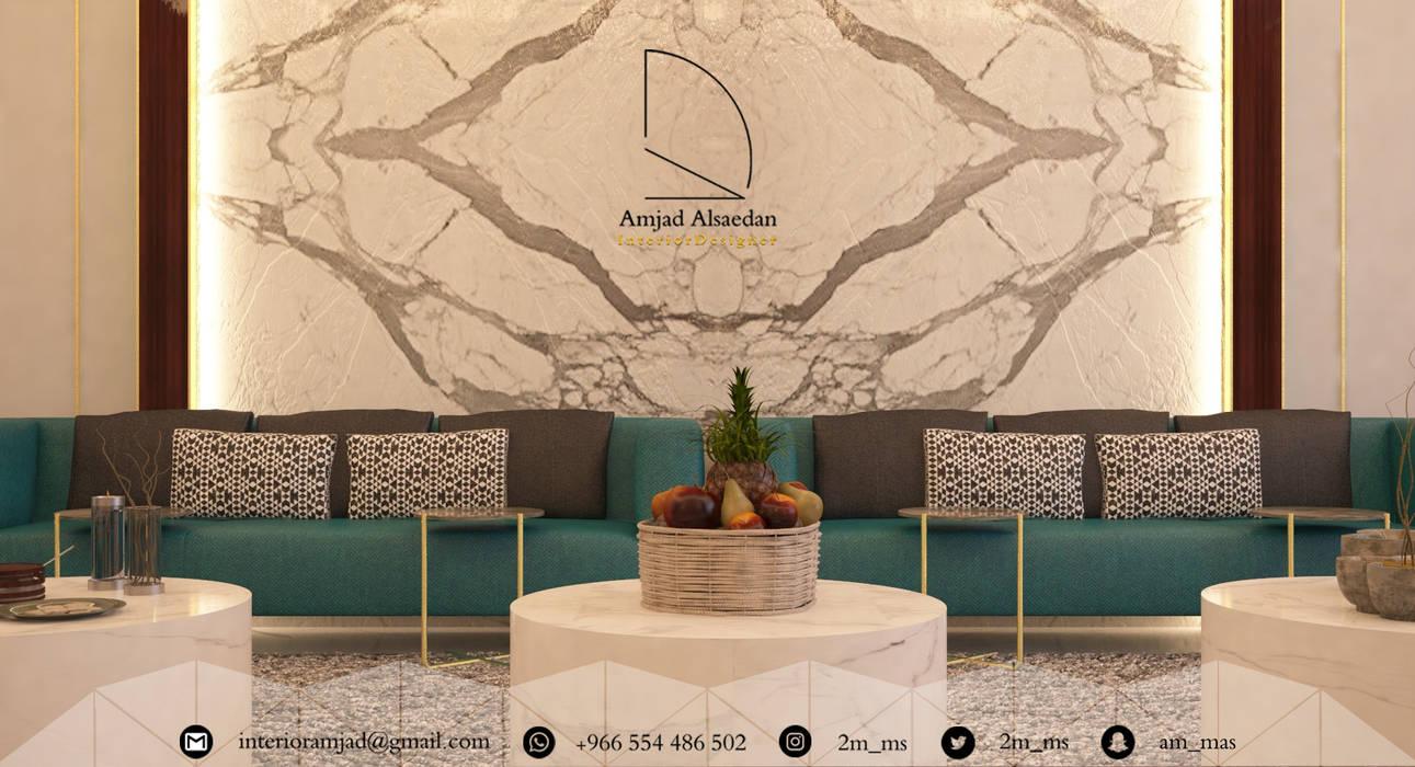 مجلس ضيوف - Guests room:  غرفة المعيشة تنفيذ Amjad Alseaidan, حداثي