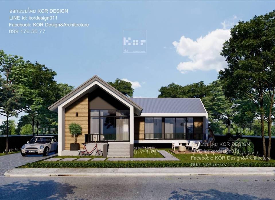 งานออกแบบบ้านชั้นเดียว รหัส MD1-001 :  บ้านเดี่ยว โดย Kor Design&Architecture, ผสมผสาน