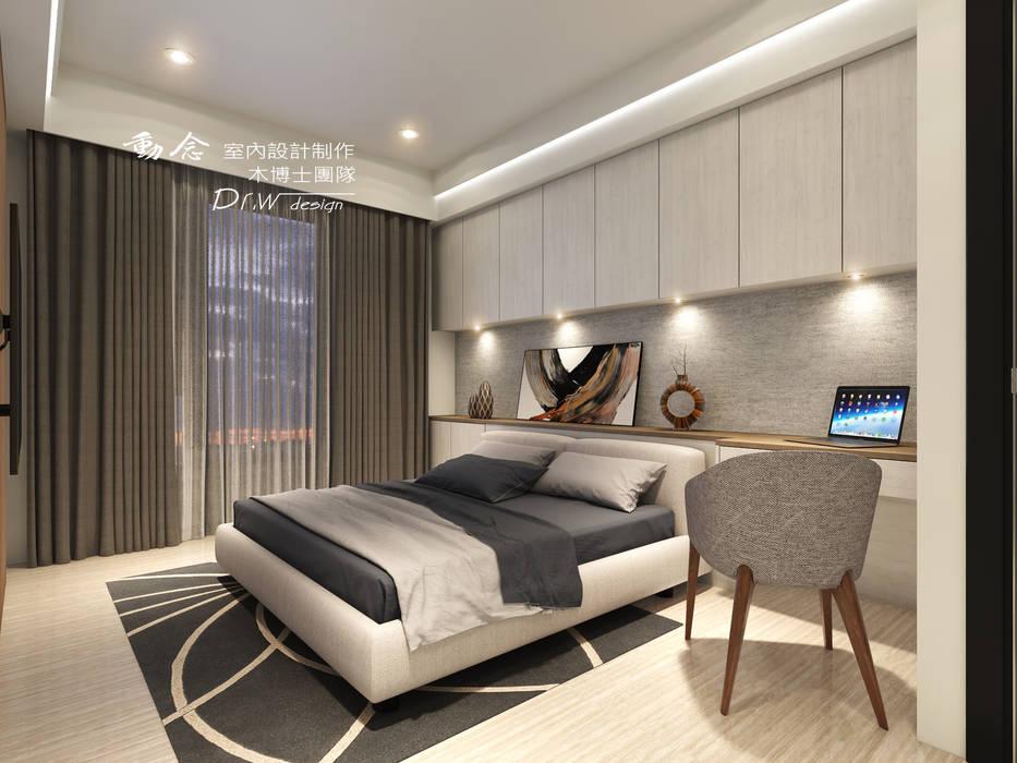 臥室/歐式系統家俱/低調極簡的現代禪風:  臥室 by 木博士團隊/動念室內設計制作