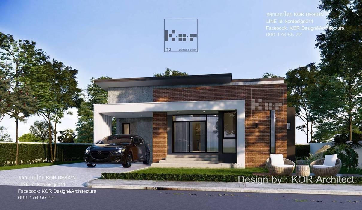 แบบบ้านชั้นเดียว MD1-002 By Kor design โดย Kor Design&Architecture โมเดิร์น คอนกรีต