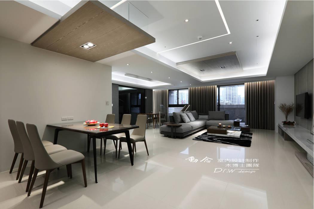 餐廳/客廳/現代風:  客廳 by 木博士團隊/動念室內設計制作