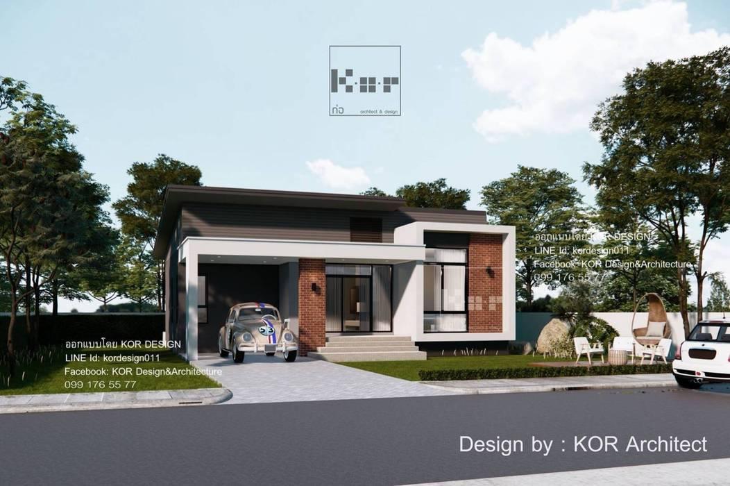 แบบบ้านชั้นเดียว MD1-003 By Kor Design โดย Kor Design&Architecture โมเดิร์น คอนกรีต