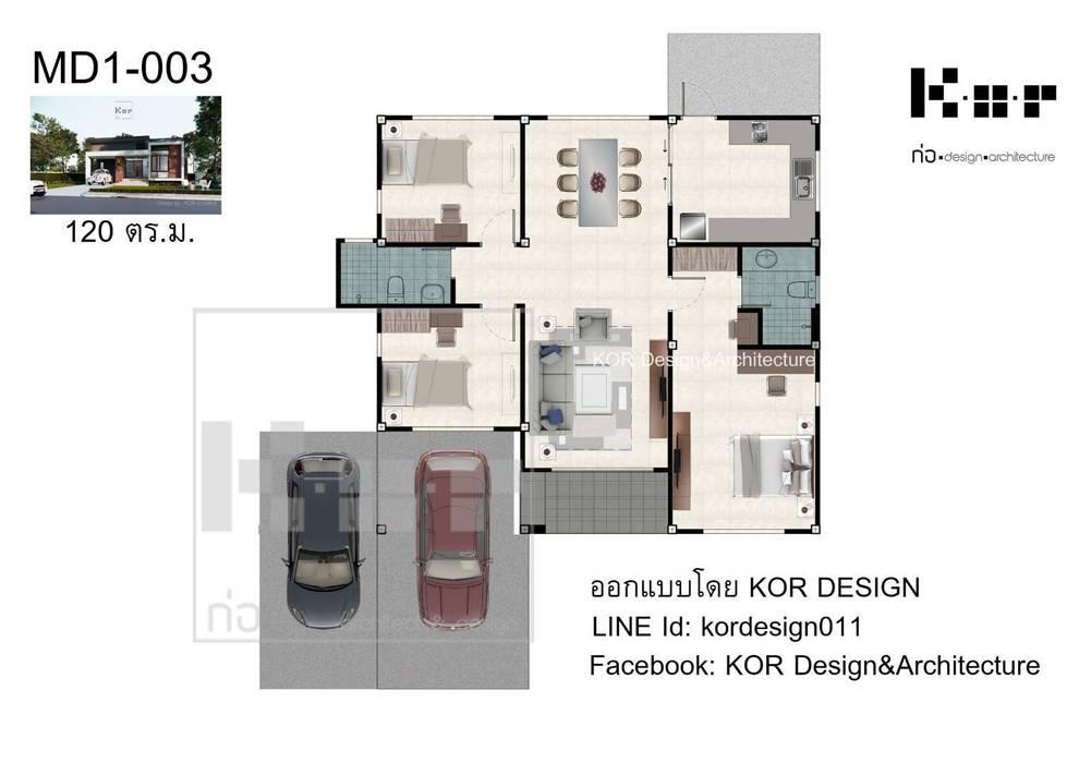 แบบบ้านชั้นเดียว MD1-003 By Kor Design:  บ้านเดี่ยว โดย Kor Design&Architecture, โมเดิร์น คอนกรีต
