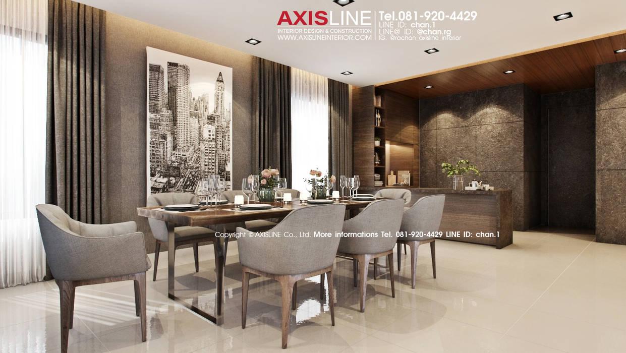 ออกแบบตกแต่งภายในห้องรับประทานอาหาร (Dining room):  ตกแต่งภายใน by บริษัทแอคซิสลาย จำกัด