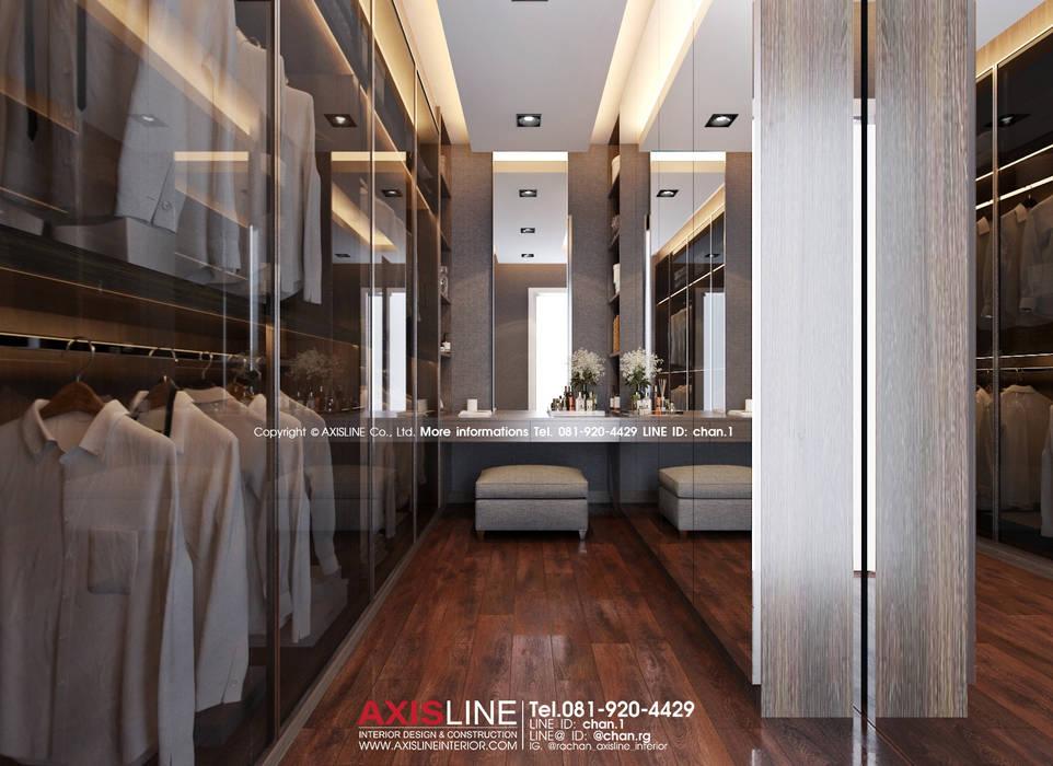 ออกแบบตกแต่งภายในห้องแต่งตัว (Walk-in closet): ทันสมัย  โดย บริษัทแอคซิสลาย จำกัด, โมเดิร์น