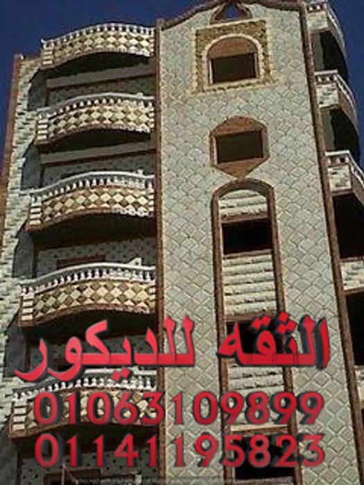 واجهات عمارات حجر فرعونى:  فنادق تنفيذ شركه الثقه للديكور